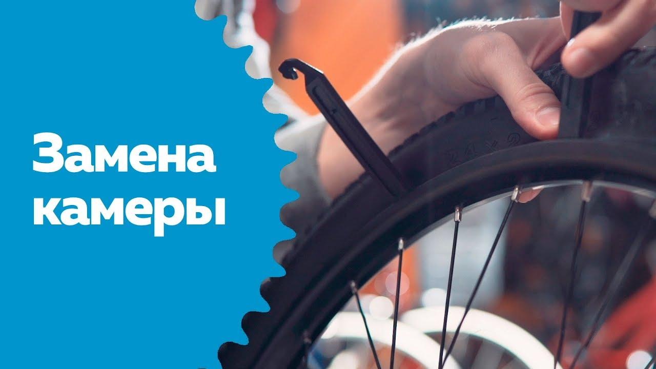 Как поменять и заклеить проколотую камеру на велосипеде | сайт котовского