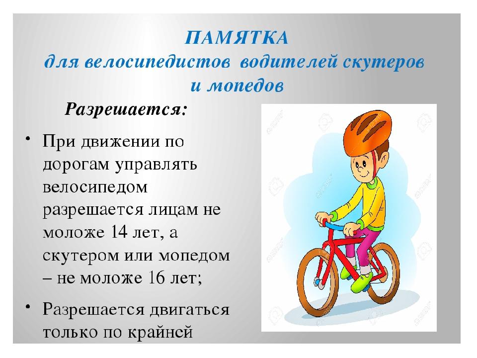 Польза велосипеда: 12 причин полюбить велосипед