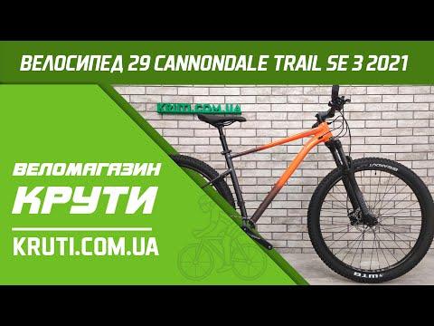 Отзывы cannondale trail sl 4 (2013)