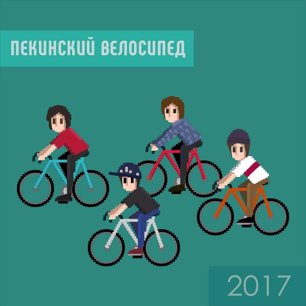 Советы по выбору детского велосипедного звонка