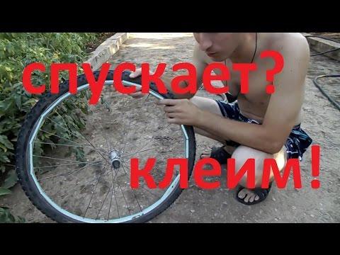 Как правильно заклеить велосипедную камеру и продолжить кататься?