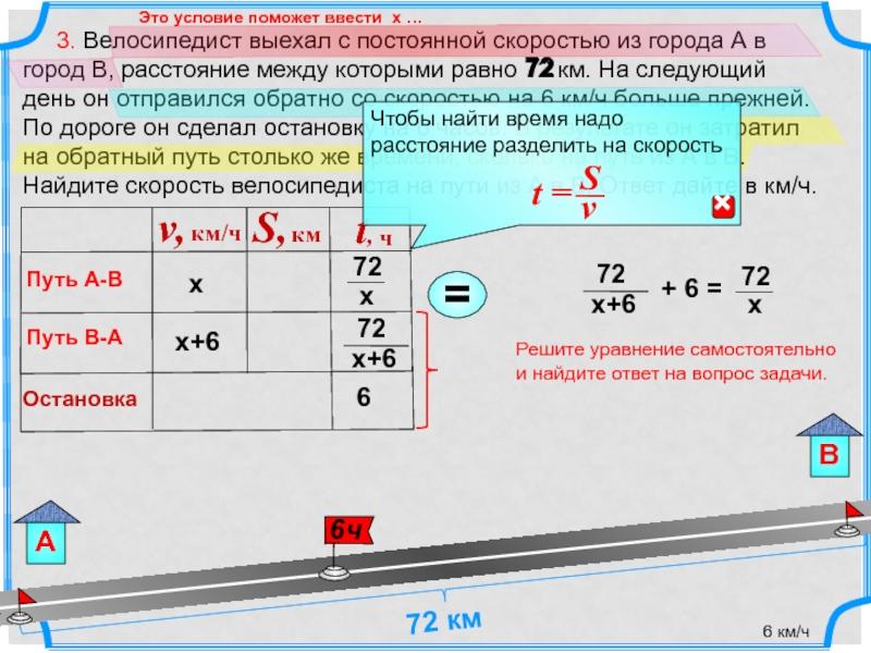 Какая средняя скорость езды на велосипеде:ликбез от дилетанта estimata