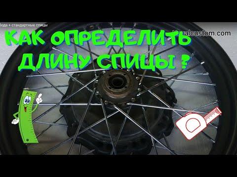 Переспицовка колеса велосипеда, когда нужна, какой бывает, как сделать