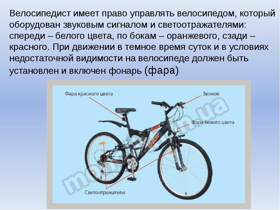 10 советов при выборе детского велосипеда