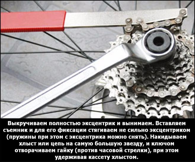 Как поменять звездочки на велосипеде?