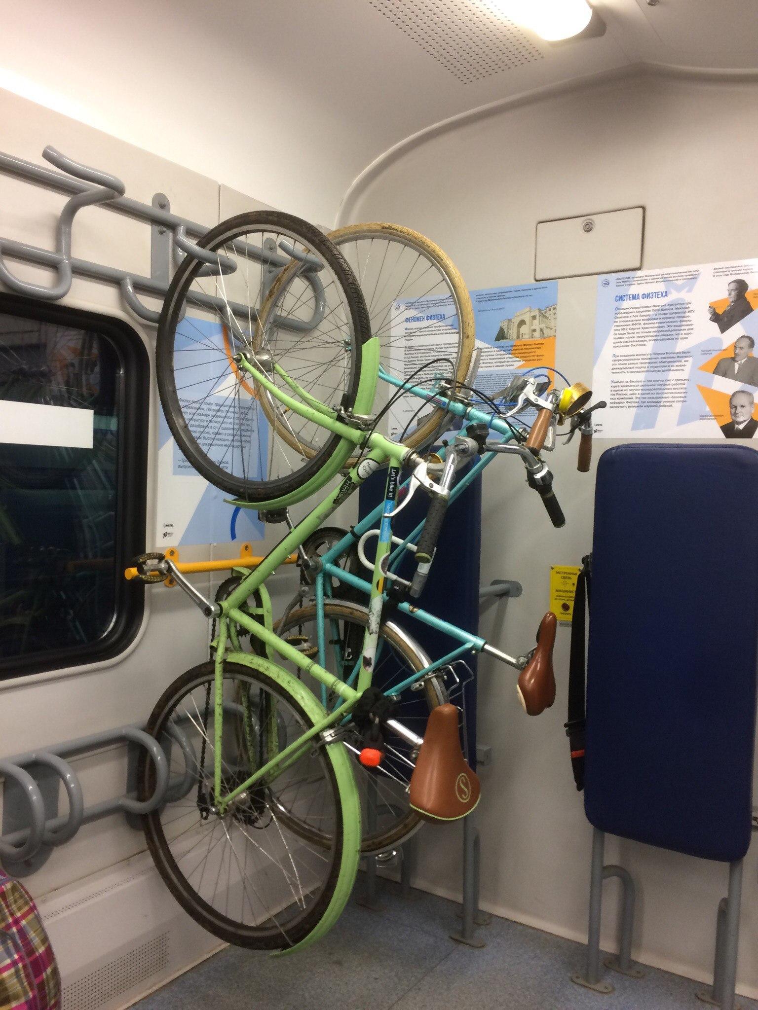 Тонкости перевозки велосипеда в поездах дальнего следования