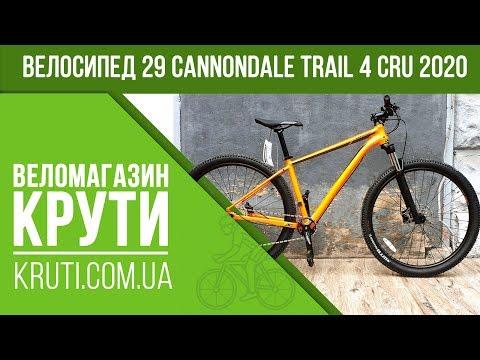Велосипеды cannondale: детские и взрослые велосипеды trail и другие модели. страна-производитель
