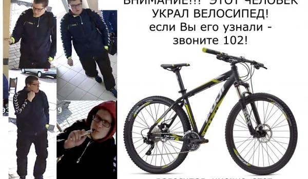 Кража велосипеда: наказание за кражу по статье