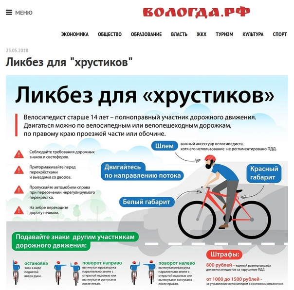 Езда для здоровья, а не спорта: каким должен быть пульс - bikeandme.com.ua