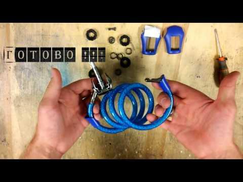 Кодовый замок для велосипеда - что делать если забыл код и как открыть - легкое дело