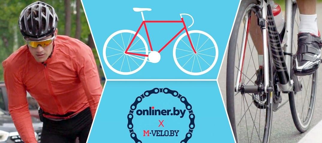 Сколько километров можно проехать на велосипеде за один день?