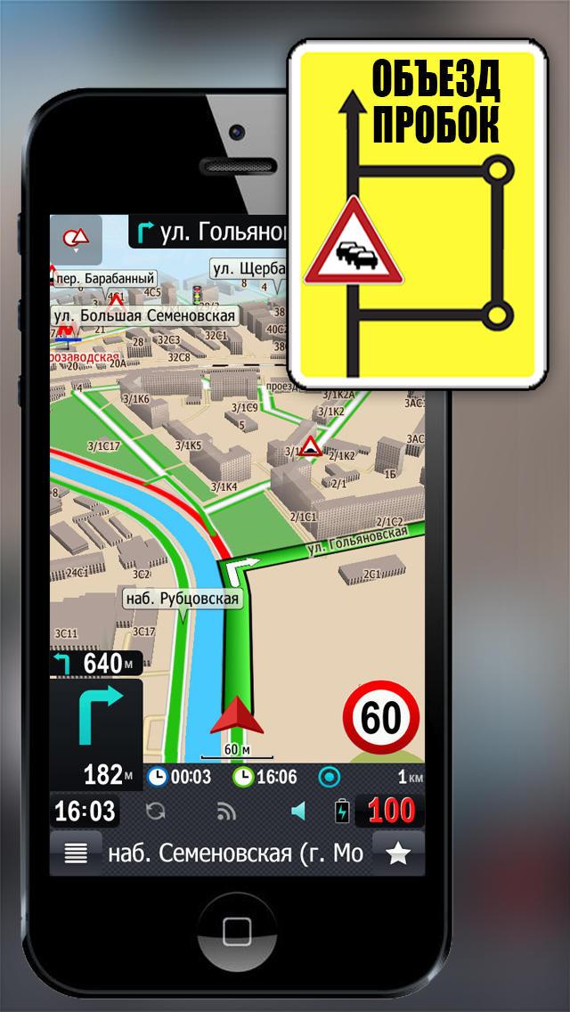 Приложение для велосипедистов на iphone, лучшие программы для тренировок