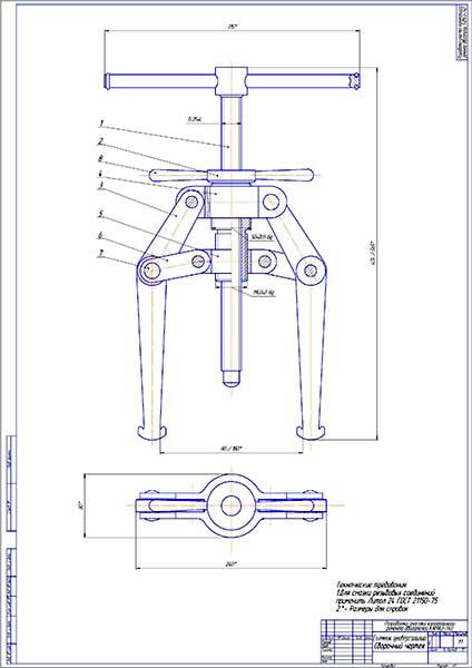 Как снять трещотку с заднего колеса велосипеда, пошаговая инструкция