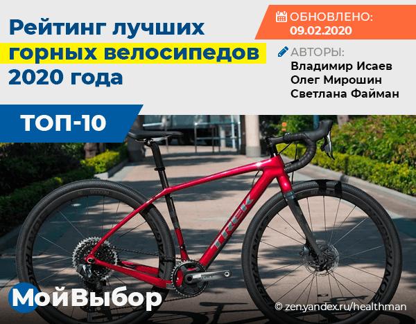 17 лучших складных велосипедов - рейтинг 2020