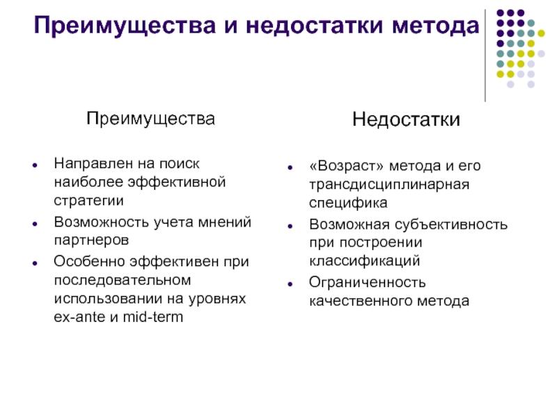 ✅ размеры звездочки для велосипеда - veloexpert33.ru