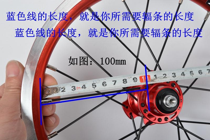 Расчет длины спиц для велосипеда — rollerbord