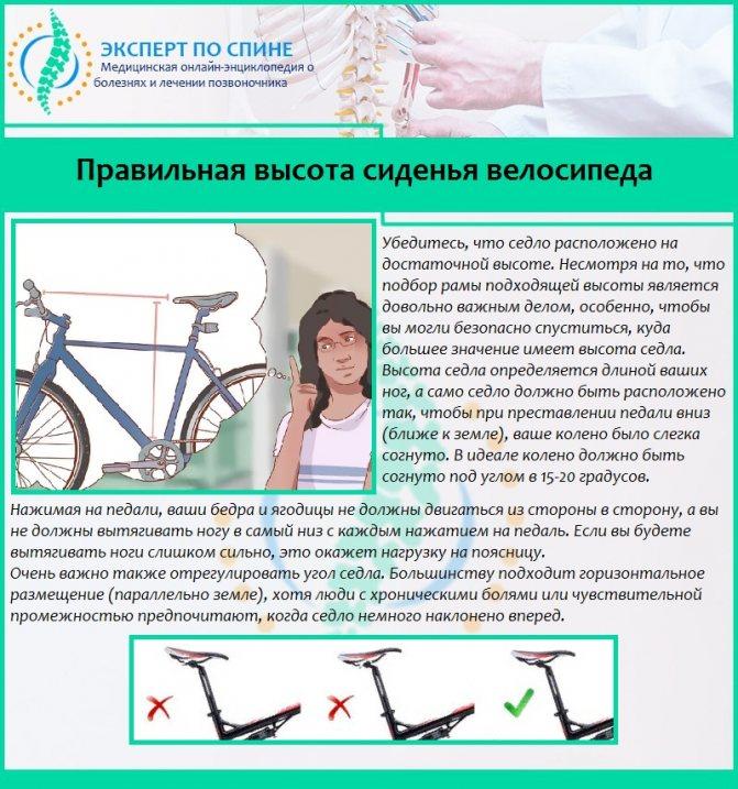 Можно ли кататься на велосипеде при геморрое: правила и рекомендации - медицинский консультант