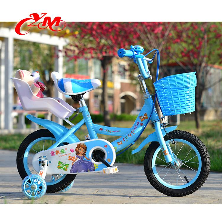 Как выбрать велосипед ребенку 6 лет?