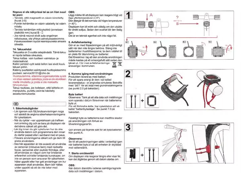 Обзор функций велокомпьютера /велоспидометра | велосипеды - от а до я
