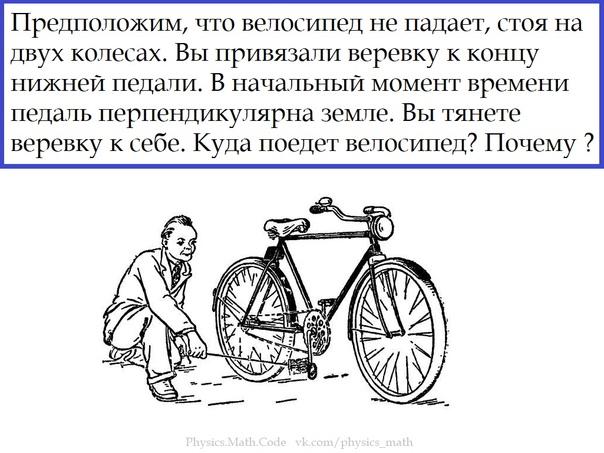Обязанности велосипедиста по пдд: что разрешено и запрещено