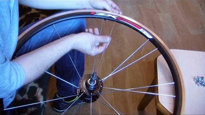 Спицы для велосипеды
