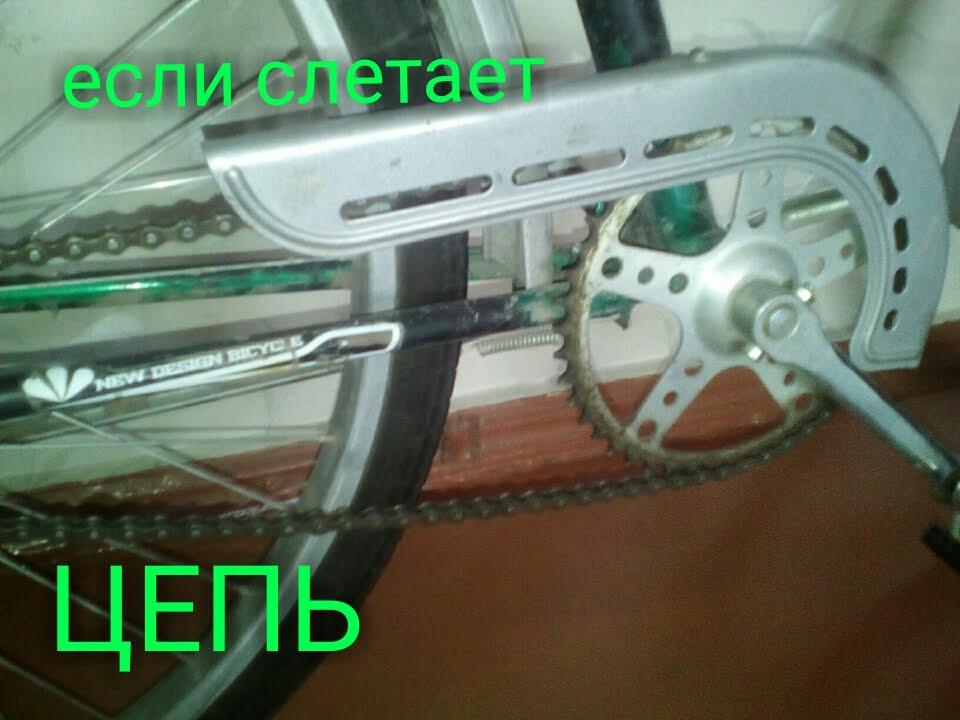 Что делать, если проскакивает цепь на велосипеде при нагрузке?