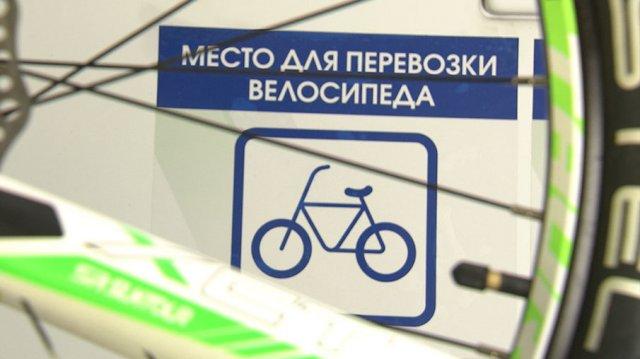 Можно ли провозить велосипед в междугороднем автобусе. как перевезти велосипед в автобусе