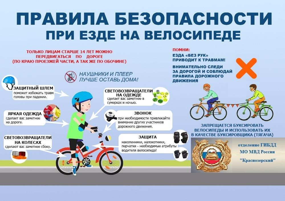 Плохие стороны — как велосипед может вам навредить | сайт котовского