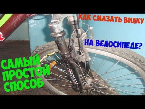 Все про смазку велосипедной цепи. как и чем смазать. какая смазка лучше.