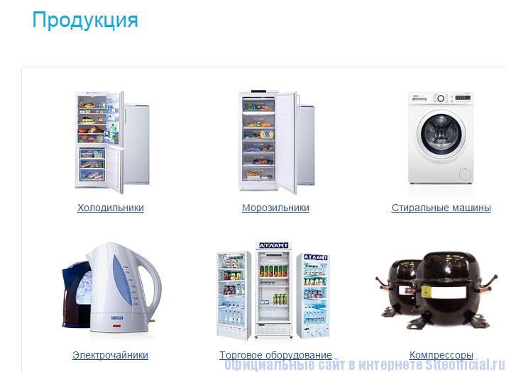 Обзор стиральных машин «атлант» белорусского производителя