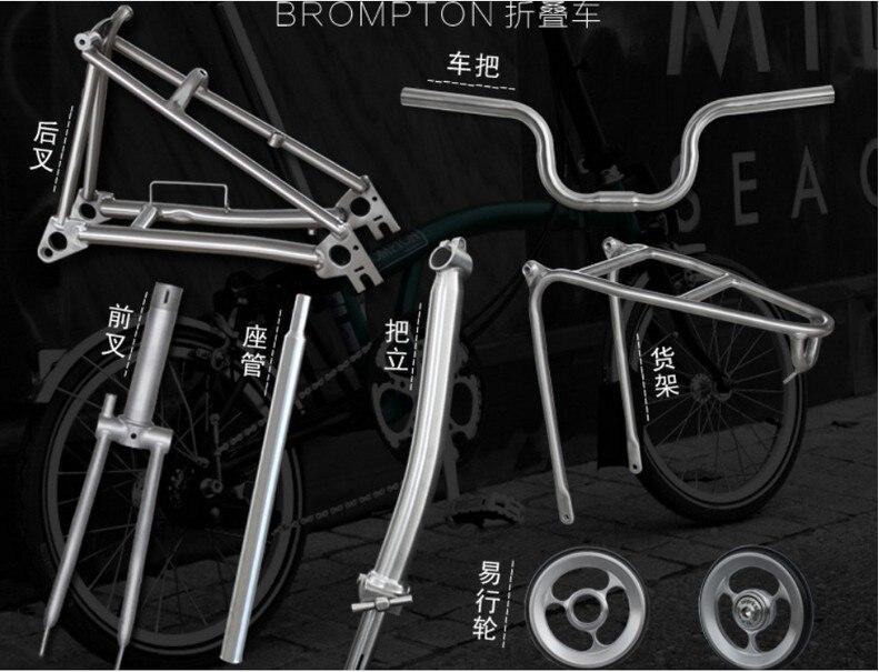 Материал рамы велосипеда - технологии | фото, описание, видеообзор, цены, магазины