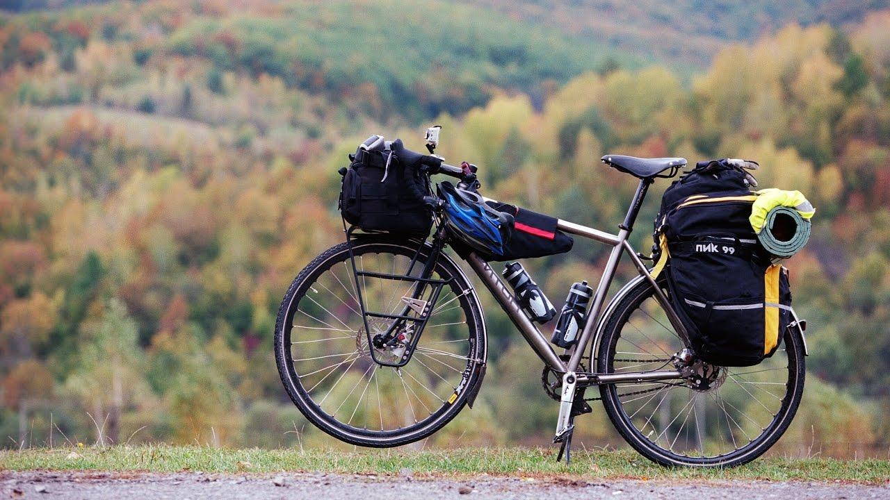 Путешествия на велосипеде по россии