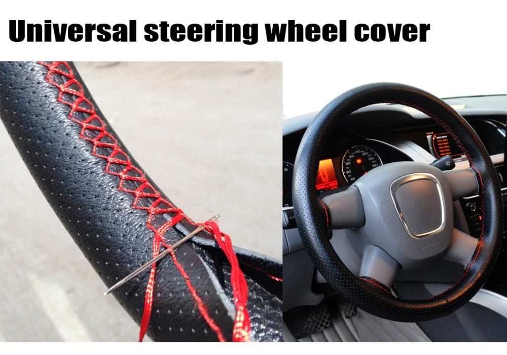 Обмотка руля для шоссейного велосипеда