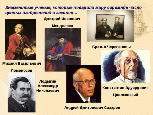 Известные российские производители, плюсы и минусы, stark, stels, forward, stinger.