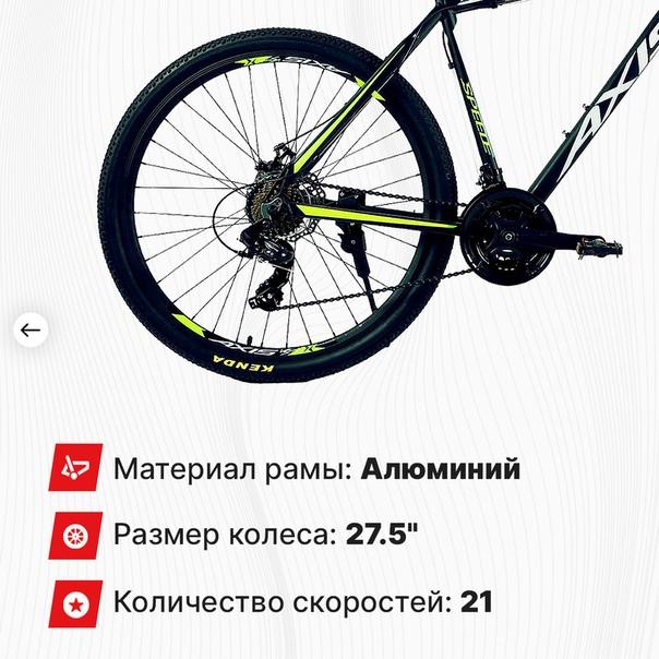 Сколько весит велосипед - всё о велоспорте