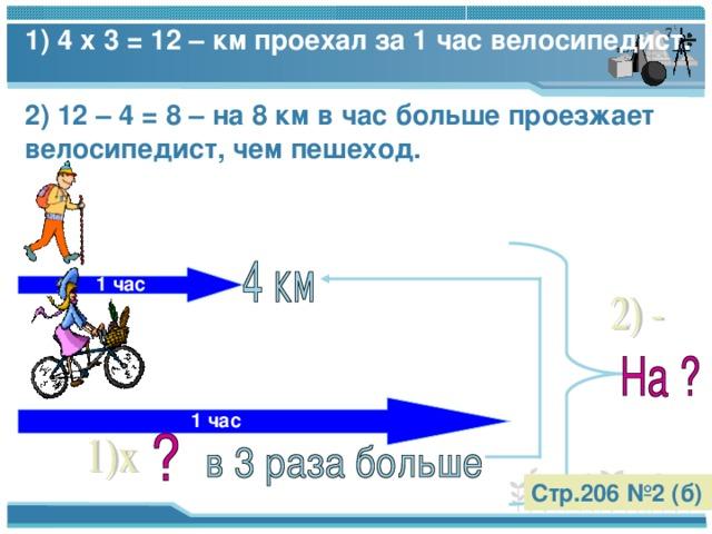Сколько сжигается калорий на велосипеде: калькулятор | poudre.ru
