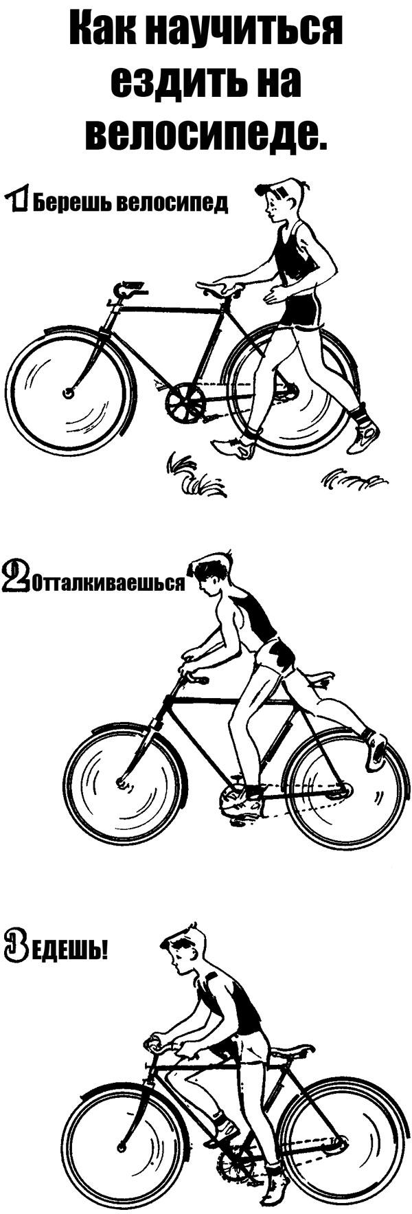 5mv.ru - как я начал ездить на велосипеде на работу