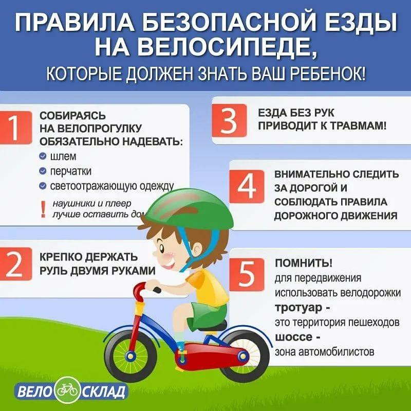 Как научить ребенка кататься на велосипеде за 30 минут