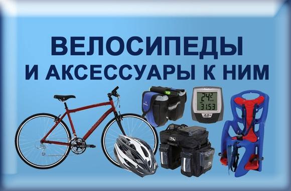 Как накачать колесо велосипеда ручным насосом