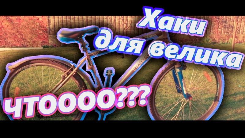 Лайфхаки для ремонта велосипеда