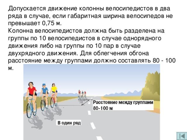 Как ехать быстрее на велосипеде: 7 неочевидных советов - bikeandme.com.ua