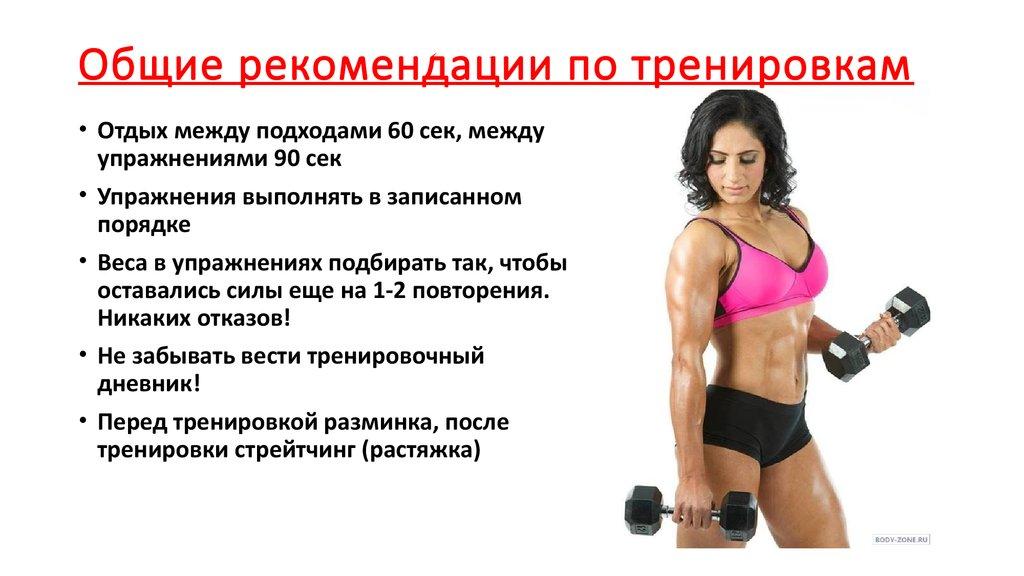 Можно ли похудеть с помощью велотренажера? занятия на велотренажере для похудения (упражнения)