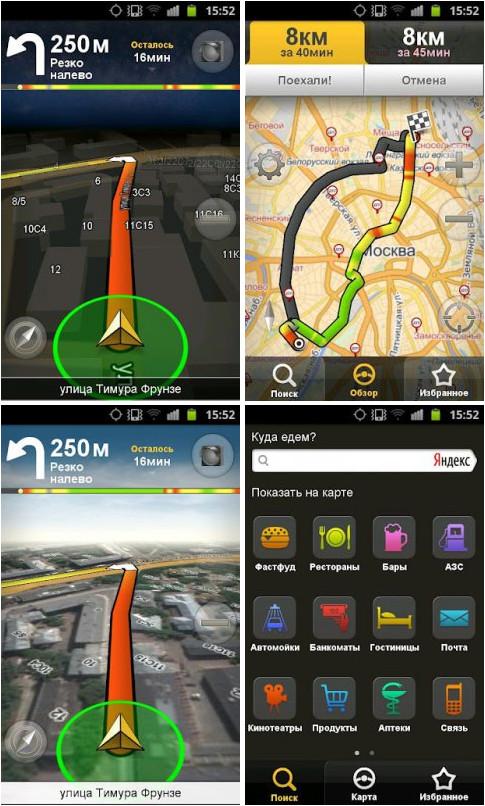 [топ 10] приложения для домашних велотренировок - livelong