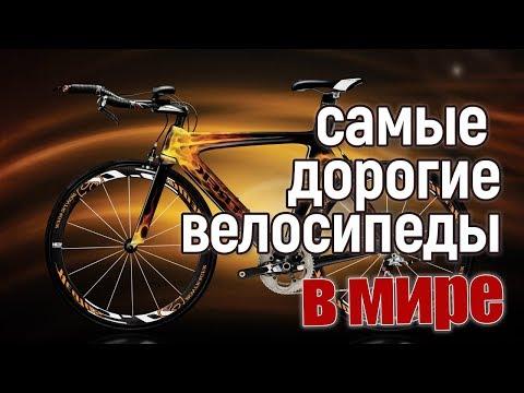 ✅ распространенные мифы о велосипедах, которые мешают сэкономить на покупке - garant-motors23.ru