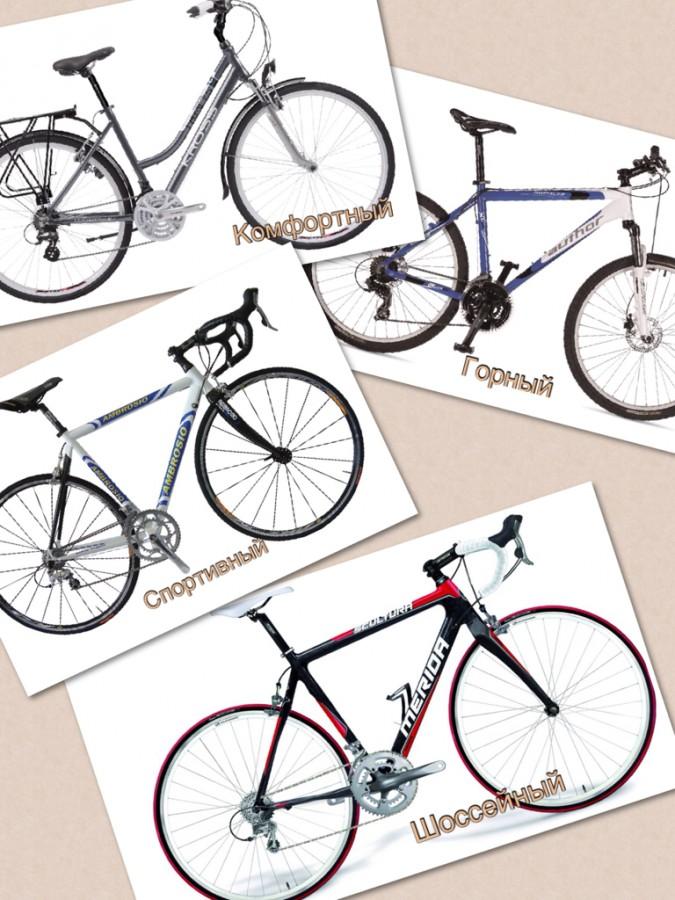 Характеристики велосипедов: на что обращать внимание?