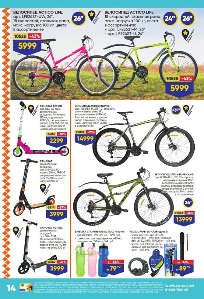 Есть ли смысл покупать дорогой велосипед | сайт котовского
