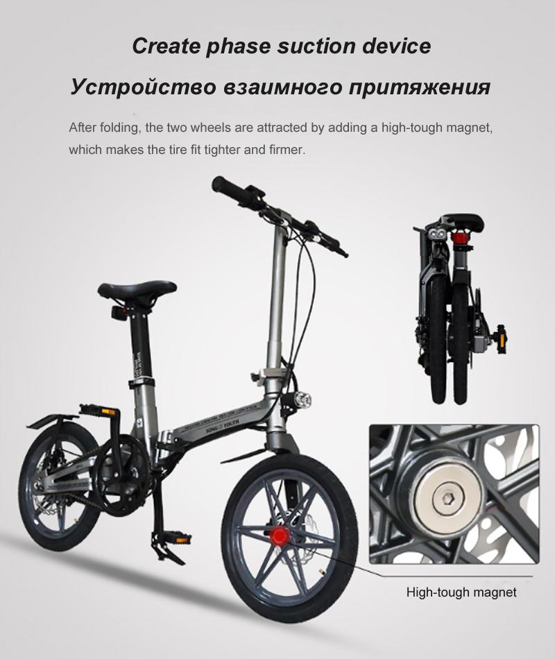 Обзор складных велосипедов
