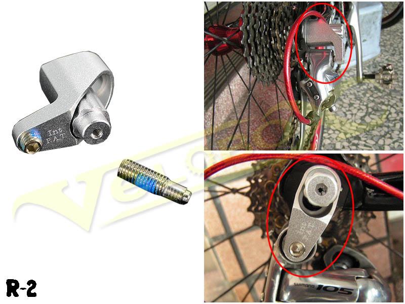 Как снять петух с велосипеда