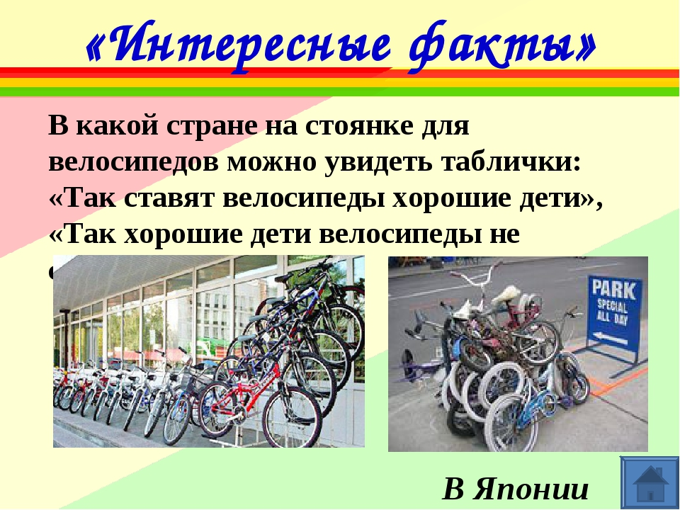 Кое что о надежности бюджетных велосипедов   сайт котовского