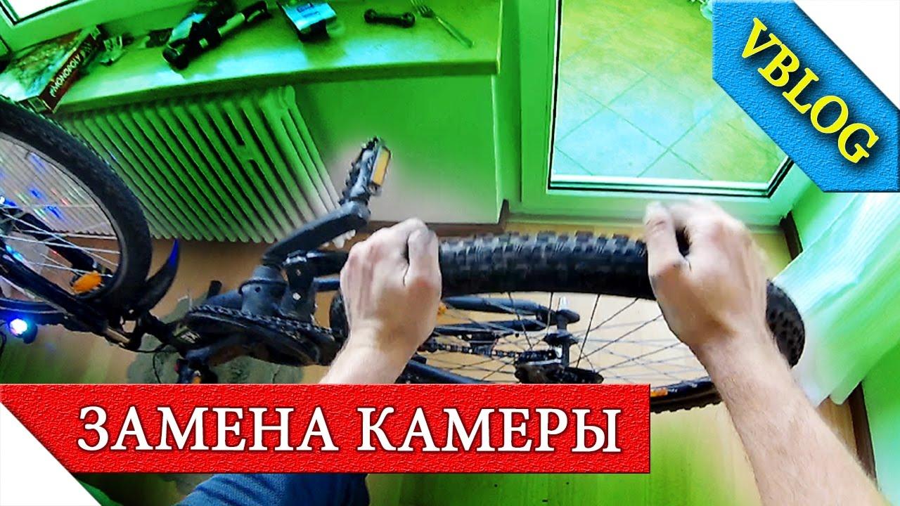 Как поменять покрышку на велосипеде?